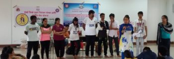 """Inter AID & Mumbai District Tuberculosis Control Society Supported """"DOTS Project"""""""